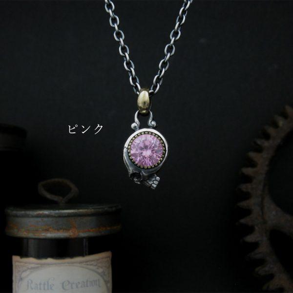 大きな石のネックレス/ピンク