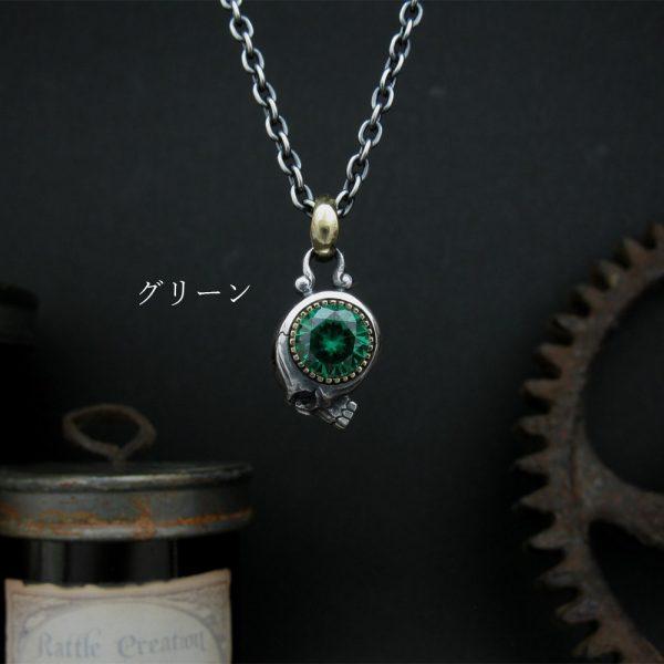 大きな石のネックレス/グリーン