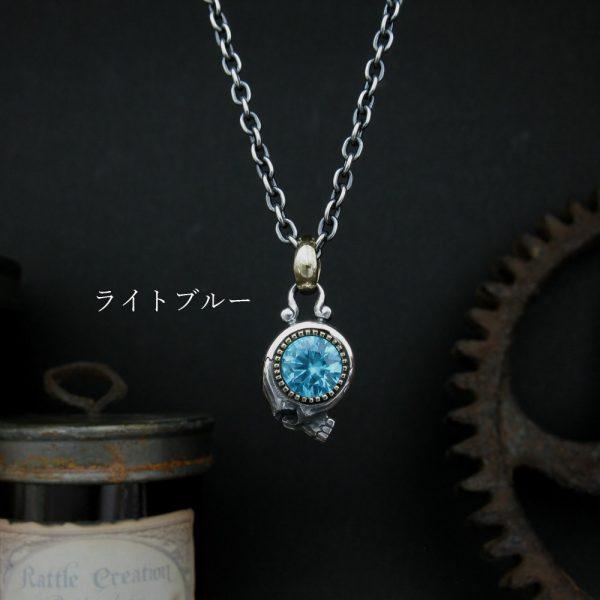 大きな石のネックレス/ライトブルー
