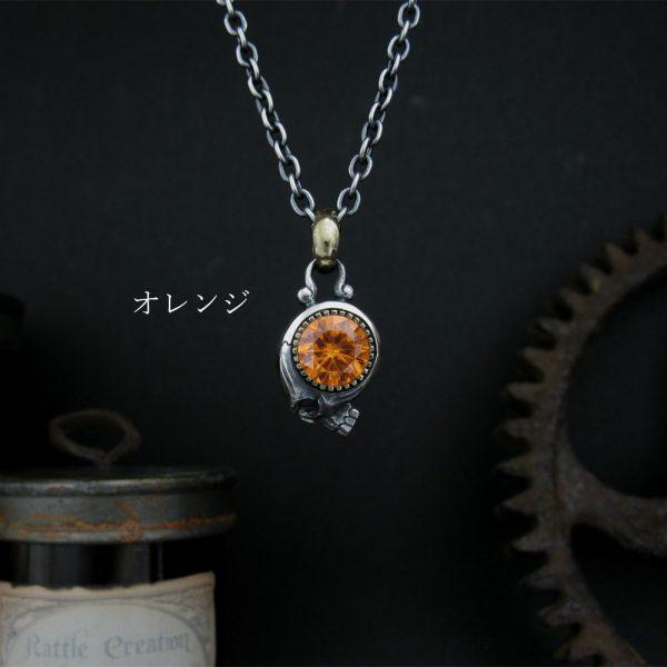 大きな石のネックレス/オレンジ