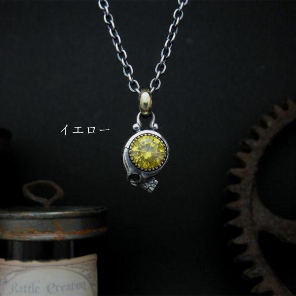 大きな石のネックレス/イエロー