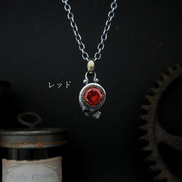 大きな石のネックレス/レッド